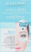 Парфумерія, косметика Гідрогелеві патчі під очі - Eveline Cosmetics Hyaluron Hydrogel Illuminating Eye Pads