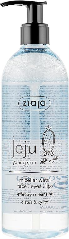 Мицеллярная вода для очищения кожи и снятия макияжа - Ziaja Jeju