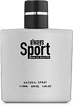 Духи, Парфюмерия, косметика Cosmo Designs Always Sport - Туалетная вода (тестер с крышечкой)