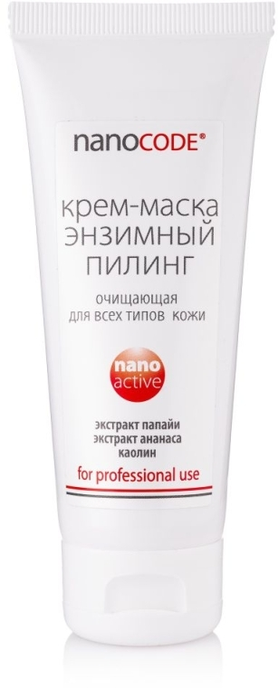 """Очищающая крем-маска """"Энзимный пилинг"""" - NanoCode NanoActiv Cream-Mask — фото N1"""