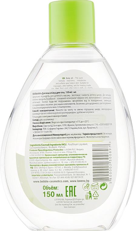 Дитяча олія для тіла - Bebble Body Oil — фото N2