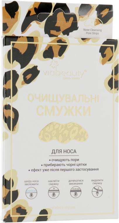 "Очищающие полоски для носа ""Леопард"" - Via Beauty"