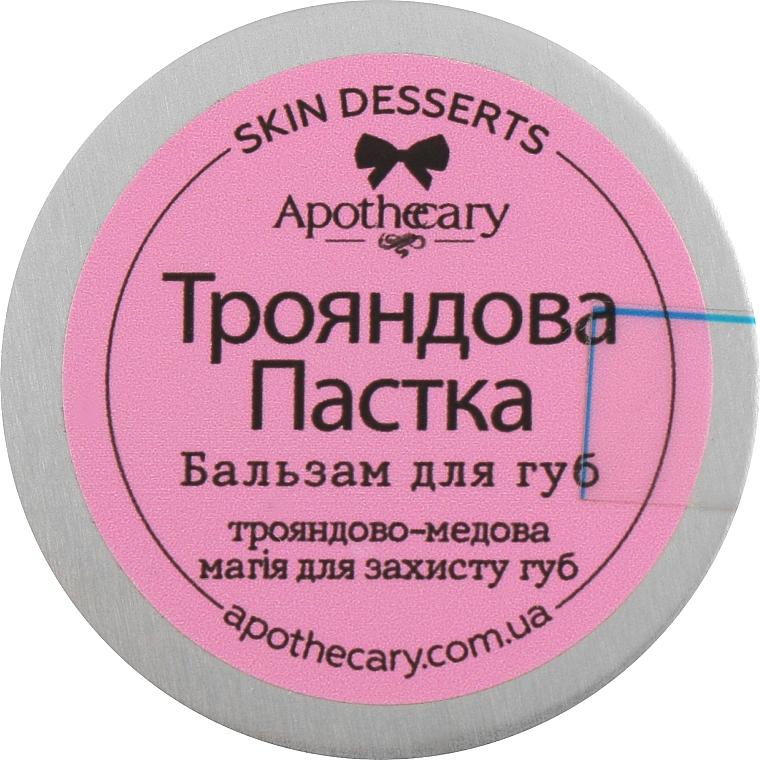 """Бальзам для губ """"Ловушка розы"""" - Apothecary Skin Desserts"""
