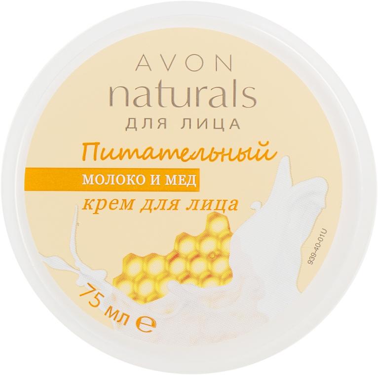"""Крем для лица """"Молоко и мед"""" - Avon Naturals"""