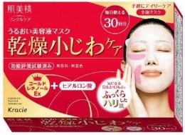 Духи, Парфюмерия, косметика Увлажняющая маска для лица - Kanebo Kracie Hadabisei Moisturizing Face Mask