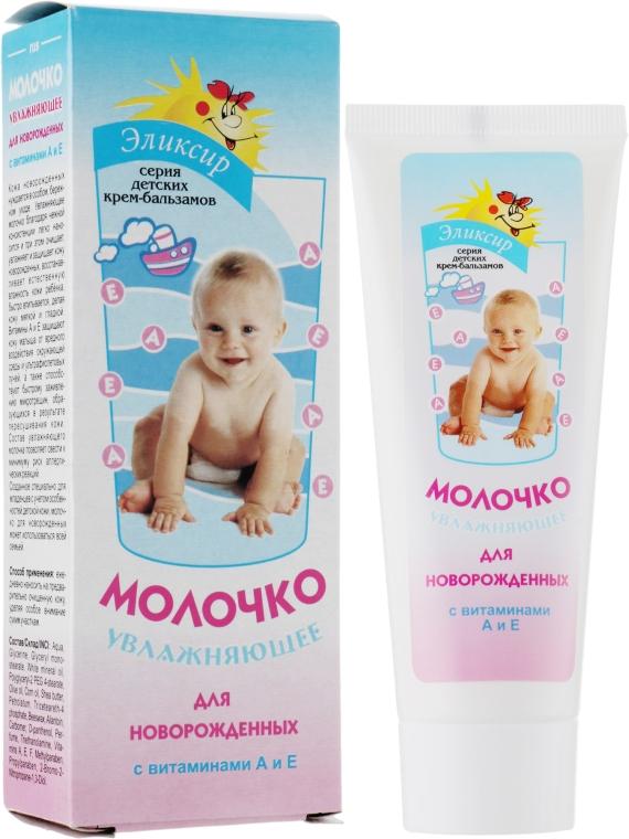 Молочко увлажняющее для младенцев с витаминами А и Е - Эликсир