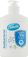 Духи, Парфюмерия, косметика Жидкое мыло с антибактериальным эффектом - Smile Antibacterial