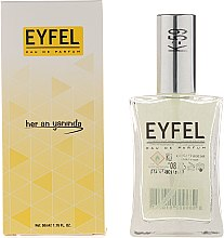 Духи, Парфюмерия, косметика Eyfel Perfume IN 2 You K-59 - Парфюмированная вода