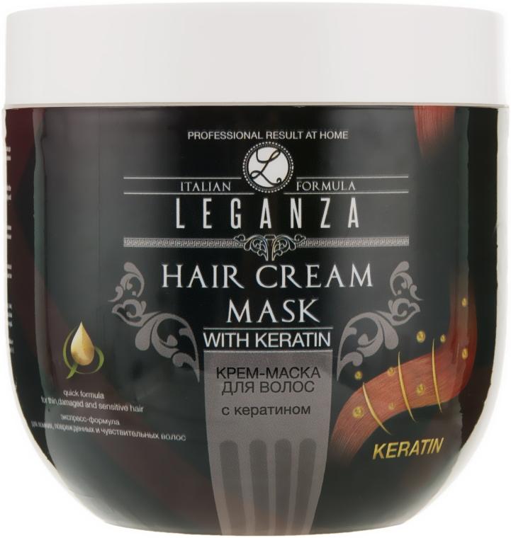 Крем-маска для волос с кератином - Leganza Cream Hair Mask With Keratin (без дозатора)