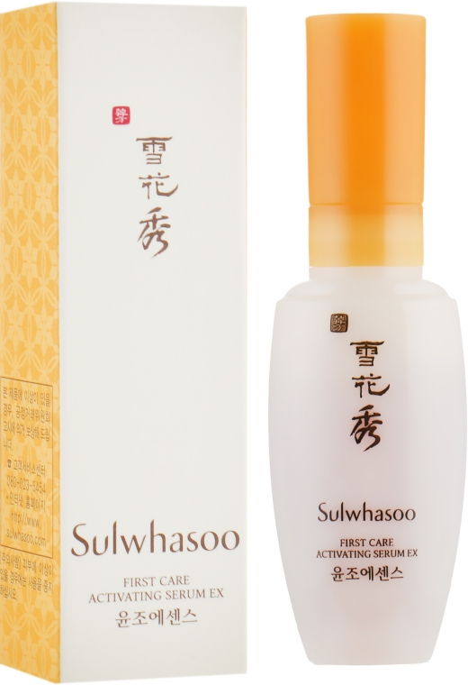 Активизирующая сыворотка для лица, в коробке - Sulwhasoo First Care Activating Serum Ex (мини)