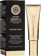 """Духи, Парфюмерия, косметика Дневной крем-актив """"Инъекция молодости"""" - Natura Siberica Caviar Gold"""