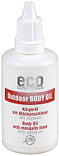 Духи, Парфюмерия, косметика Масло от комаров - Eco Cosmetics Outdoor Body Oil