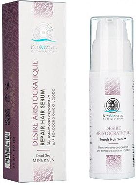 Восстанавливающая сыворотка для волос с маслом жожоба - Kosmystik Desire Aristocratique
