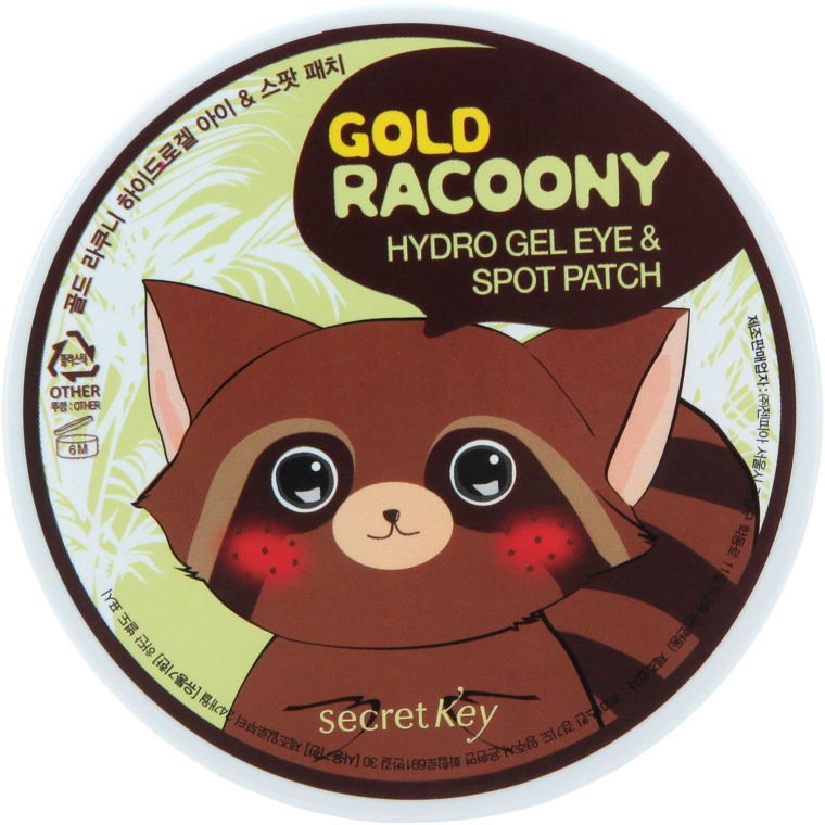 Гидрогелевые патчи для кожи вокруг глаз с золотом - Secret Key Gold Racoony Hydrogel Eye Spot Patch — фото N1