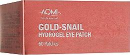 Гидрогелевые патчи с муцином улитки и коллоидным золотом - Aomi Gold-Snail Hydrogel Eye Patch — фото N2