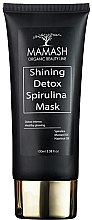 Духи, Парфюмерия, косметика Маска-стимулятор для выработки коллагена со спирулиной - Mamash Organic Shining Detox Spirulina Mask