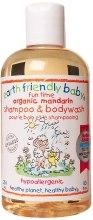 Духи, Парфюмерия, косметика Шампунь-гель для душа с мандарином - Earth Friendly Baby Shampoo and Body Wash Organic Mandarin