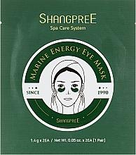 Духи, Парфюмерия, косметика Гидрогелевая маска-патчи под глаза - Shangpree Marine Energy Eye Mask
