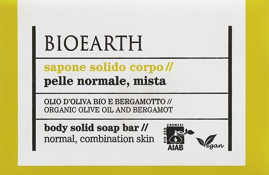 Натуральное мыло для тела - Bioearth Olive Oil & Bergamot Body Solid Soap Bar