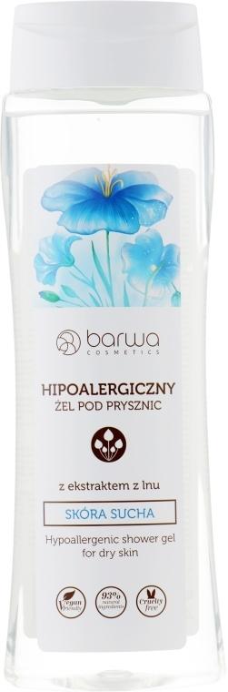 Гипоаллергенный гель для душа с экстрактом льна - Barwa Natural Hypoallergenic Shower Gel