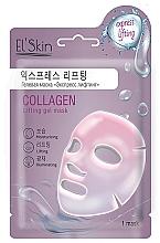 "Духи, Парфюмерия, косметика Гелевая маска ""Экспресс лифтинг"" - Skinlite El'Skin Collagen Lifting Gel Mask"