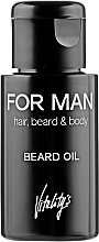 Парфумерія, косметика Масло для бороди - vitality's For Man Beard Oil