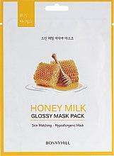 Духи, Парфюмерия, косметика Тканевая маска с медом - Beauadd Bonnyhill Mask Pack Honey