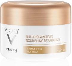 Духи, Парфюмерия, косметика Питательно-восстанавливающая маска для сухих и поврежденных волос - Vichy Dercos Nutri Repairer Masque