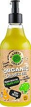 "Духи, Парфюмерия, косметика Гель для душа ""100% Detox"" - Planeta Organica Skin Super Food Shower Gel"