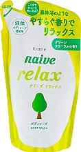Духи, Парфюмерия, косметика Жидкое мыло для тела с расслабляющим ароматом зелени и цветов - Kracie Naive Relax Body Wash (дой-пак)