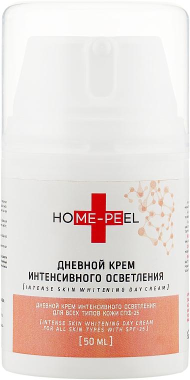 Дневной крем интенсивного осветления для всех типов кожи СПФ-25 - Home-Peel Intense Skin Whitening Day Cream