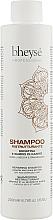 Духи, Парфюмерия, косметика Восстанавливающий шампунь с кератином и маслом Ши - Renee Blanche Bheyse Shampoo