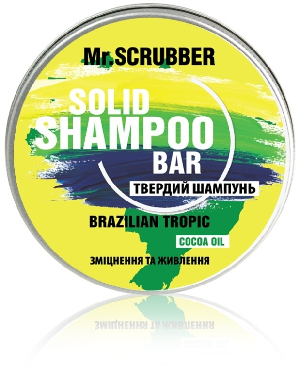 Твердый шампунь Brazilian Tropic - Mr.Scrubber Solid Shampoo Bar