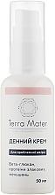Духи, Парфюмерия, косметика Дневной увлажняющий крем для лица - Terra Mater Moisturizing Face Cream