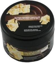"Духи, Парфюмерия, косметика Масло для тела ""Шоколад"" - Marcon Avista Body Butter"