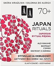 Духи, Парфюмерия, косметика Дневной активный био-крем для лица - AA Japan Rituals 70+
