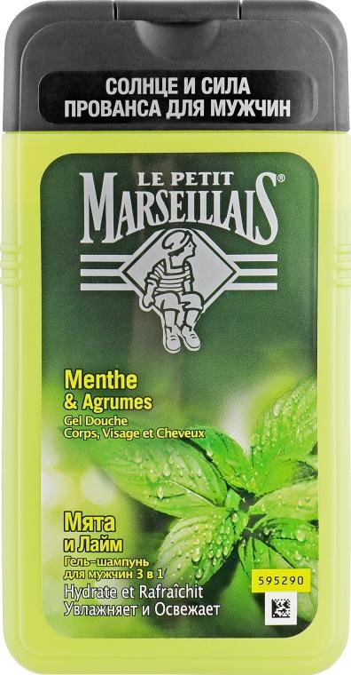 """Гель-шампунь для мужчин """"Мята и лайм"""" - Le Petit Marseillais"""