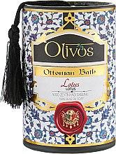 """Духи, Парфюмерия, косметика Набор натурального оливкового мыла """"Лотос"""" - Olivos Perfumes Ottaman Bath Lotus (soap/2 х 100 g)"""