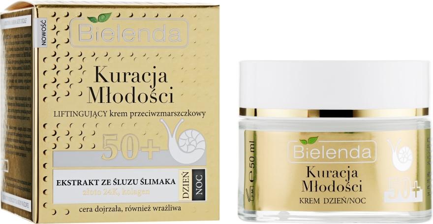 Лифтинг-крем для лица от морщин с муцином улитки - Bielenda Kuracja Mlodosci Cream 50+