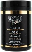 Духи, Парфюмерия, косметика Маска для волос с аргановым маслом - You look Professional Mask