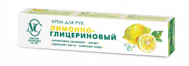 """Крем для рук """"Лимонно-глицериновый"""" - Невская Косметика"""