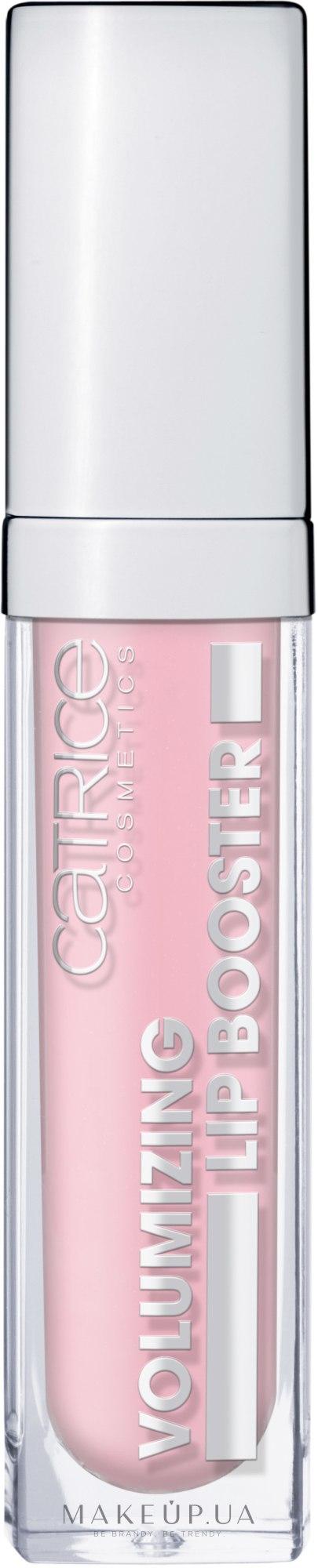 Объемный блеск для губ - Catrice Volumizing Lip Booster: купить по лучшей цене в Украине - MAKEUP