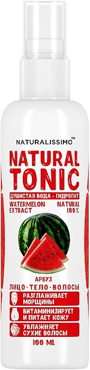 Гидролат арбуза - Naturalissimo Watermelon Hydrolate