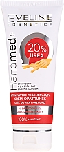 Духи, Парфюмерия, косметика Интенсивно регенерирующая крем-повязка для рук и ногтей - Eveline Cosmetics Handmed+ SOS Urea 20%