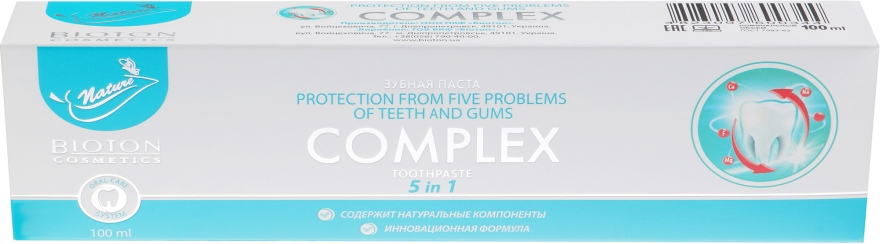 Зубная паста 5 в 1 - Bioton Cosmetics Biosense Complex 5 in 1 Tooth Paste