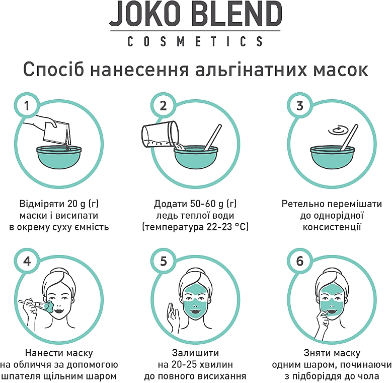 Альгинатная маска эффект лифтинга с коллагеном и эластином - Joko Blend Premium Alginate Mask — фото N10
