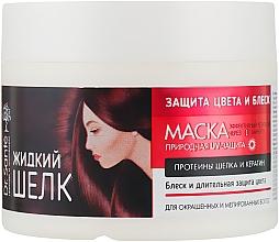 """Духи, Парфюмерия, косметика Маска для волос """"Защита цвета и Блеск"""" - Dr. Sante Silk Care Mask"""