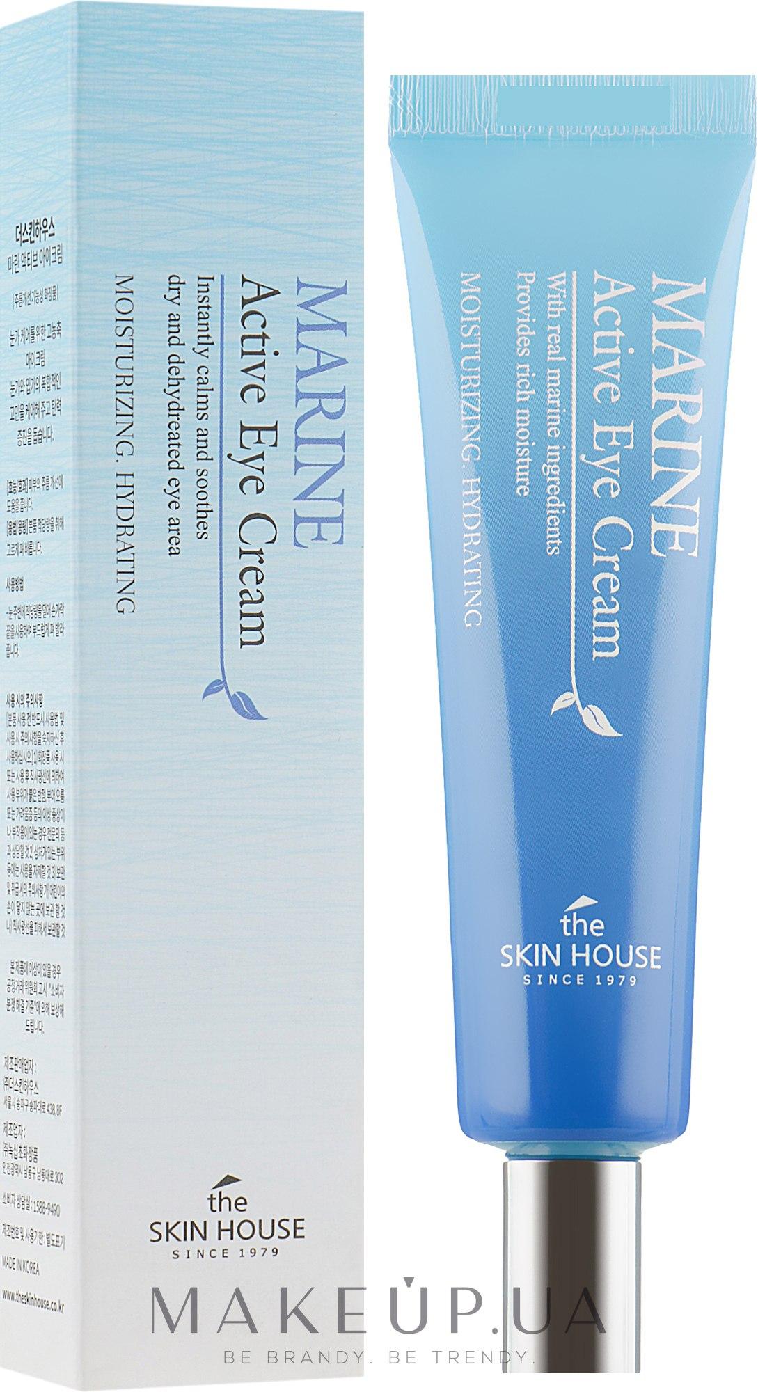 Крем для кожи вокруг глаз - The Skin House Marine Active Eye Cream  — фото 30ml