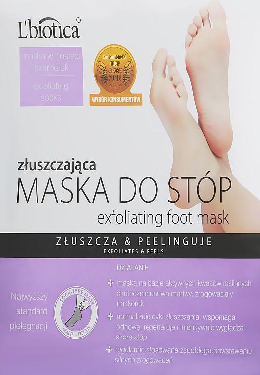 """Маска для ног """"Отшелушивающаяся"""" - L'biotica Home Spa"""