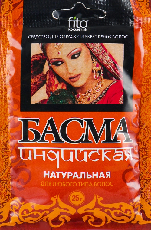 "Басма ""Индийская натуральная"" - Fito Косметик"